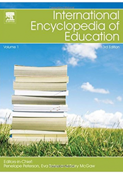 Access and equity in higher education
